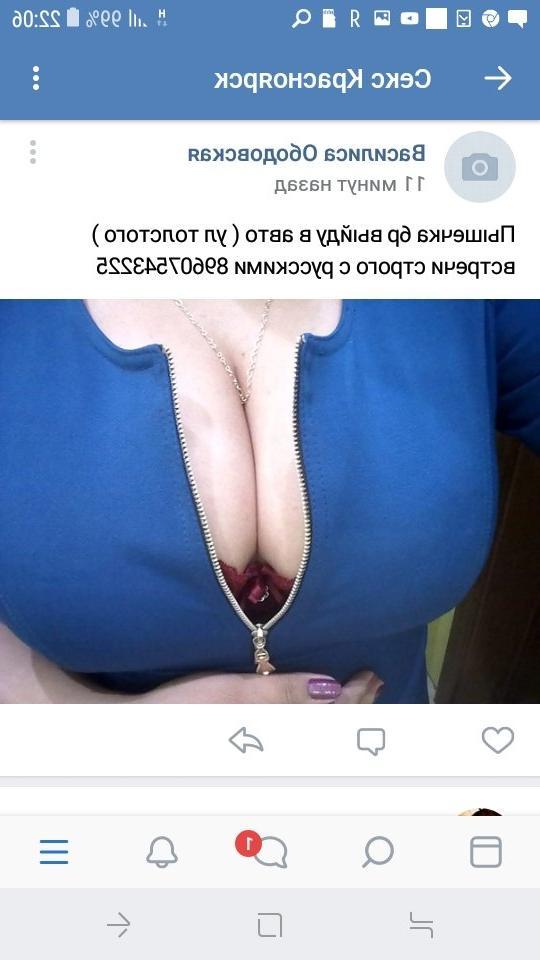 Проститутка Аделя, 32 года, метро Проспект Мира