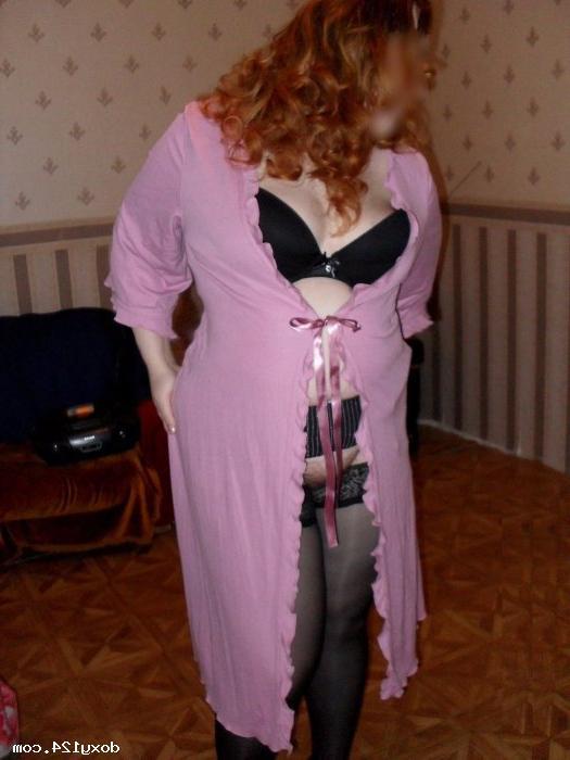 Проститутка Ксюша Нина, 24 года, метро Киевская