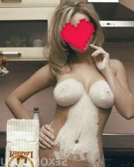 Проститутка Лола, 22 года, метро Библиотека имени Ленина